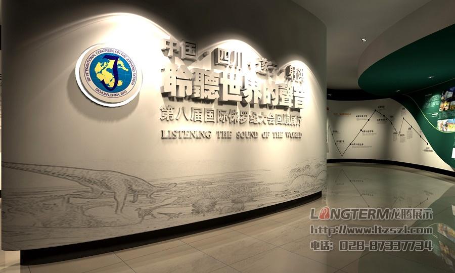 展厅设计园林景观设计主要技术指标图片