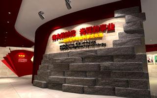 案例名称:西藏自治区社会科学院展厅设计与装饰项目类型:成果汇报展厅设计服务内容:策划,设计,施工