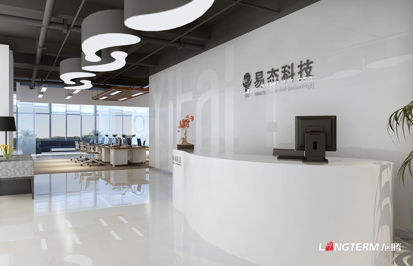 企业形象墙设计公司_成都形象墙文化墙设计及制作安装_办公室品牌LOGO形象文化上墙展示