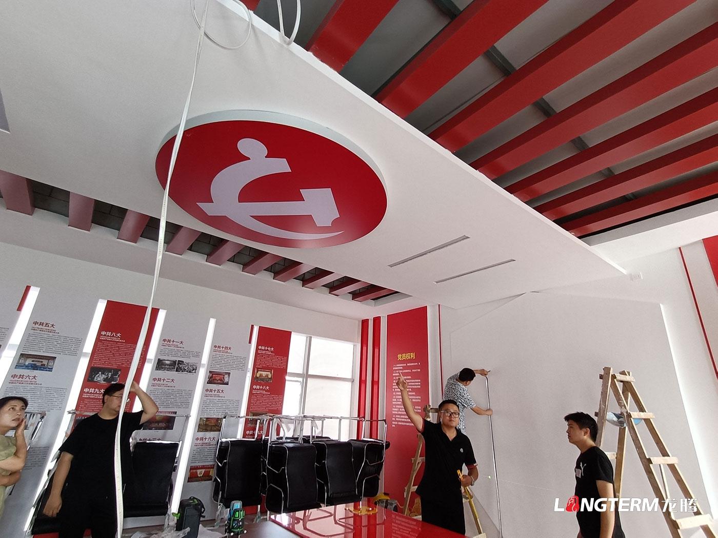 崇州团委党建文化展示厅升级改造_党政红色文化上墙设计_团委办公楼廉政文化设计