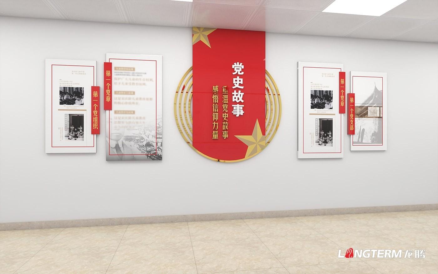 甘孜住房城乡建设管理局荣誉陈列室设计装修_党建文化宣传口号及标语_党政红色文化上墙设计